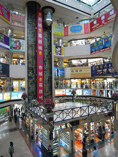 Luohu Commercial City - Wikipedia