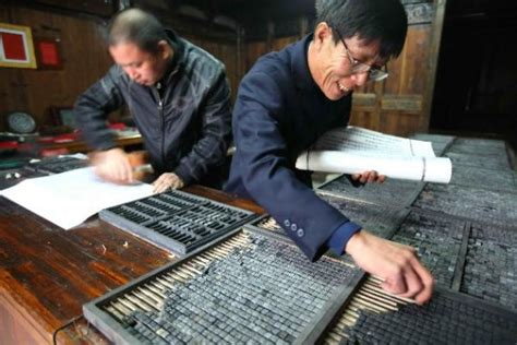 Amazing Chinese Inventions - Stories Today