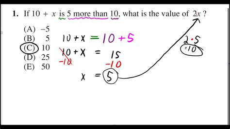 #01 Official SAT Practice Test 2012-13 = 2014-15 - YouTube